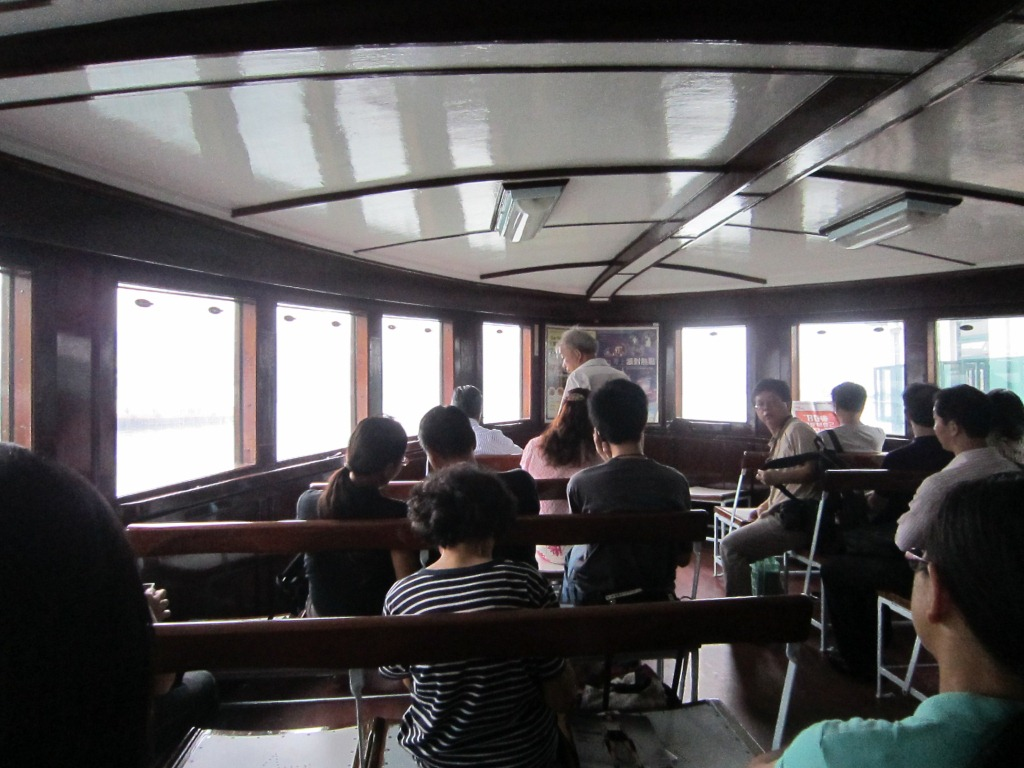 Inside the ferry...