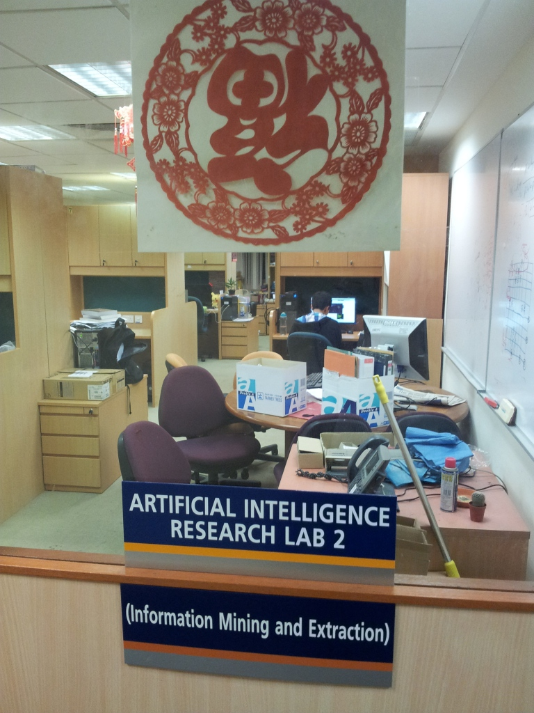 I feel smarter already in this 四季为春Lab!