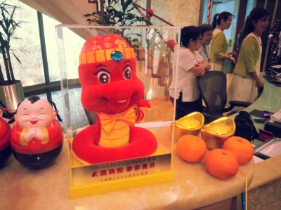 Huat Year of Snake! =)